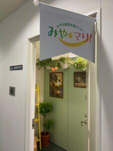 センター入り口